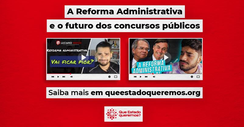 A reforma administrativa e o futuro dos concursos públicos